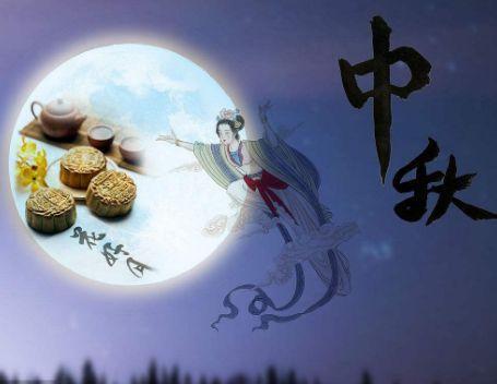 它是中秋节由来已久的习俗,在宋朝达到巅峰,可谓一大盛事