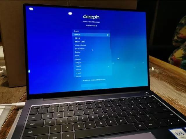 官宣!华为最新笔记本电脑用上国产操作系统