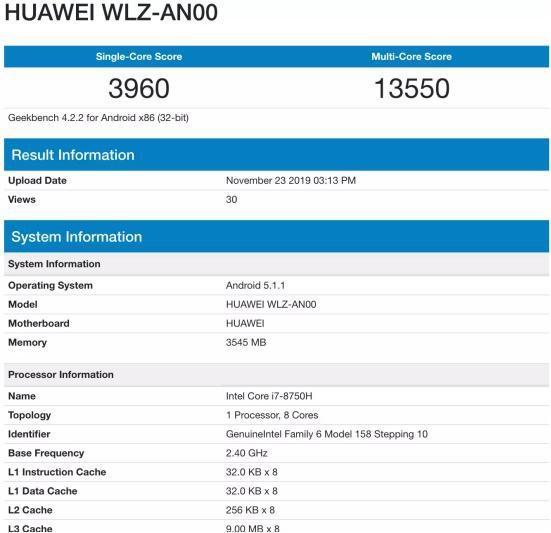 华为首款最便宜的5G手机来了,发布时间已定,参数疑似被曝