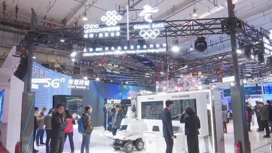 首届世界5G大会在京开幕 5G商用产业化趋势明显